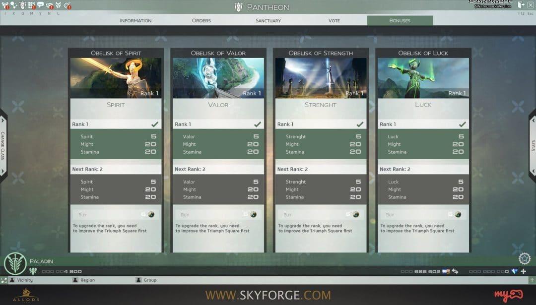 Das Gilden-System (Pantheon) von Skyforge im Überblick