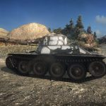 Japanischer Panzer