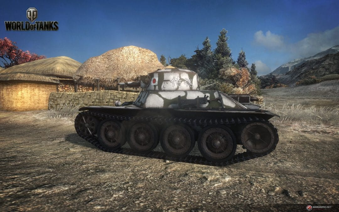 Britischer Panzer