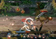 Grand Kingdom Screenshot