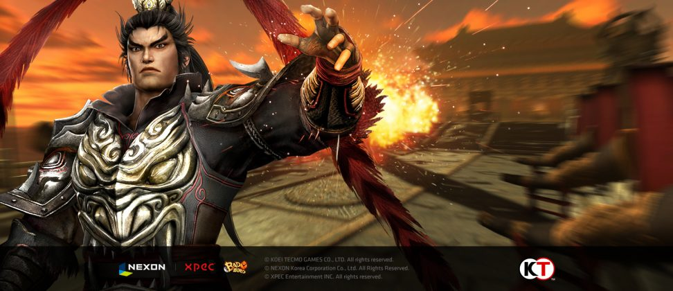 Nexon Project Dynasty Warriors Screenshot #2
