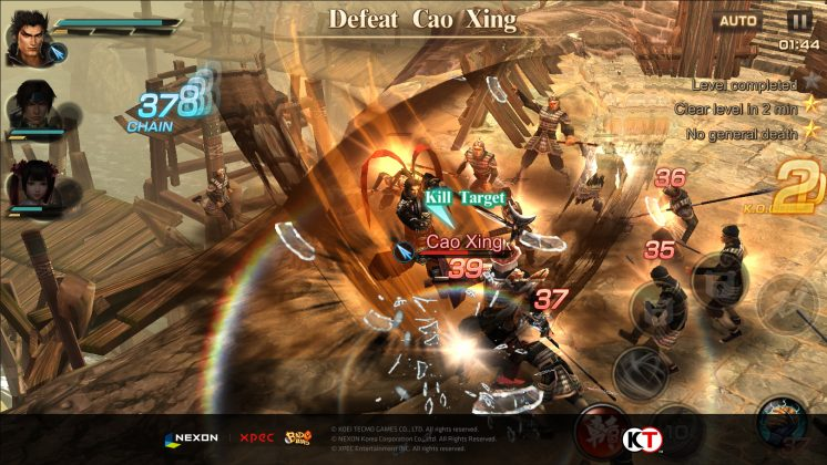 Nexon Project Dynasty Warriors Screenshot #4